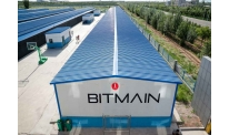 Rumours about layoffs confirmed by Bitmain