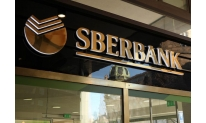 SBERBANK BEGAN TO COOPERATE WITH A BLOCKCHAIN STARTUP