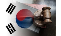Seoul can consider repeal of ICO ban