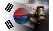 Seoul decides to keep ICO ban in force further