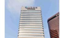 Shinhan Bank develops security system on blockchain