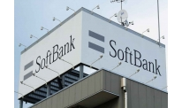 SoftBank to power authentication services by blockchain