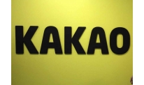 South Korea-based Kakao rumoured to consider Klay listing