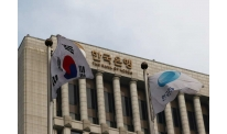 South Korea not going to launch its own cryptocurrency so far