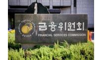 South Korea regulator amends AML rules