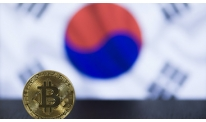 SOUTH KOREA TO INTRODUCE TAX OF 20% ON INCOME FROM CRYPTOCURRENCIES