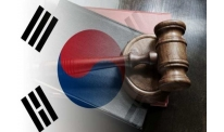 South Korean regulator to create cryptocurrency unit