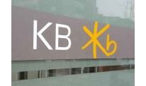 South Korea's Kookmin Bank about to roll out custody service for cryptocurrencies