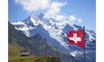 Switzerland intends to add blockchain to current legal regulation