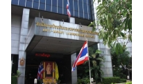 Thai AML authority puts forward project of crypto wallet for crime-related coins