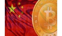 Court of China rumored to confirm virtual property features of Bitcoin