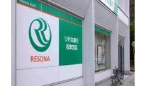 Japan-based Resona bank leaves Money Tap