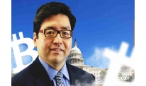 Tom Lee: White House could ban bitcoin