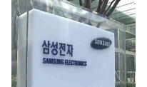 KIPO receives application for Samsung Coin trademark: Samsung probably out of picture
