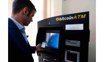 Vancouver ran into problems, the government plans to ban Bitcoin ATMs