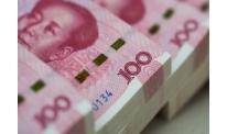 Yuan loses grounds vs greenback