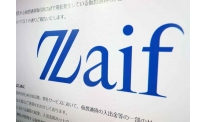 Zaif fails to show compensation plan after September hack